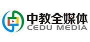 中教全媒体(北京)文化传媒有限公司